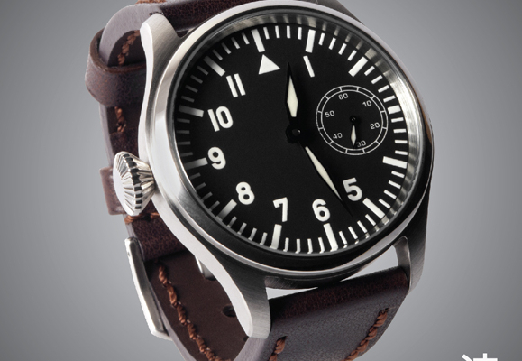 Introducing Ronin Watches