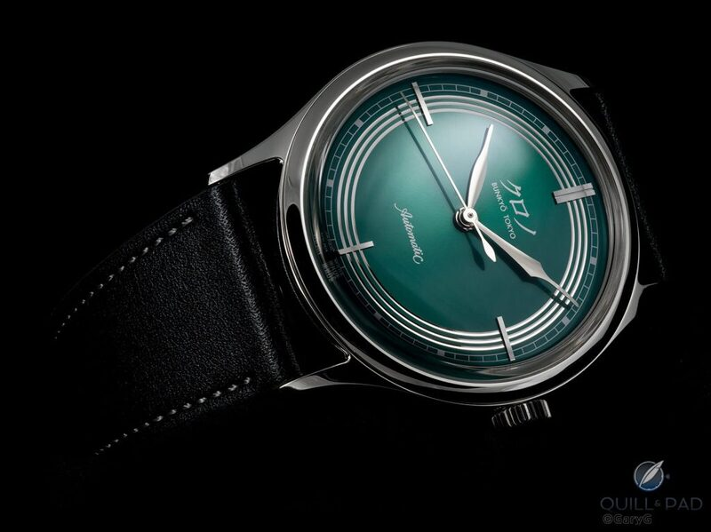 Why I Bought It: Kurono By Hajime Asaoka Anniversary Green Mori - Good News, It's Relatively Affordable; Bad News, It's Hard To Get | Quill & Pad